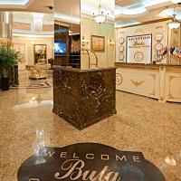 Zdjęcia hotelu: Boutique Hotel Buta, Mińsk