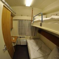 Hotelbilleder: Schlafwagenhotel Historischer Bahnhof Gadebusch, Gadebusch