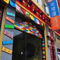 Hotel Pictures: Feng Ling Du Youth Hostel, Dege