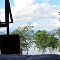 Hotel Pictures: Lugu Lake Caoshe Vacation Inn, Ninglang