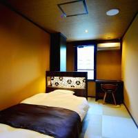 Single Room with Tatami Area