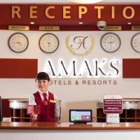 Hotel Pictures: AMAKS Tourist Hotel, Ufa