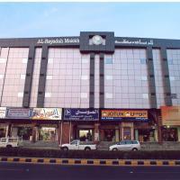 Fotos de l'hotel: Al Reyadah Misk Hotel, La Meca