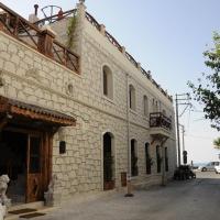Hotelbilder: Golden Stone Butik Otel, Cesme