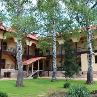 Hotel Pictures: Complex Pod Chardaka Lopushna, Georgi-Damyanovo