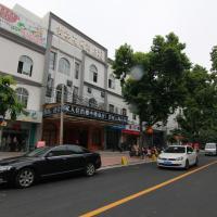 Φωτογραφίες: Yun Hai Garden Hotel, Beihai