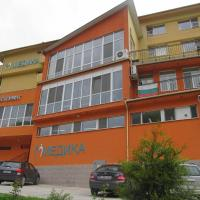 Hotel Pictures: Balneo Comlex Medica Narechen, Kosovo