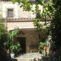 Hotel Pictures: Casa del Conde, Santa Cruz de la Sierra