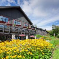 Hotel Pictures: Station Touristique Duchesnay, Sainte-Catherine