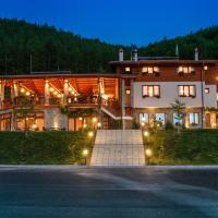 Hotel Pictures: Trayanovi Dvori, Simitli