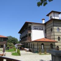 Hotel Pictures: Family Hotel Zvezda, Sŭdievo