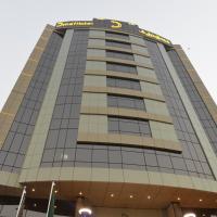 Foto Hotel: Drnef Hotel Kudai, La Mecca