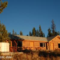 Atnarko Lodge