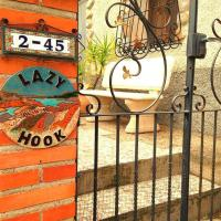 Hotel Pictures: Lazy Hook, El Berro