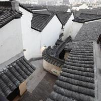 Hotel Pictures: The Alley Inn, Hangzhou