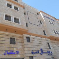 Fotos de l'hotel: Royal Al Sharq Hotel Apartments, Dammam