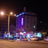 Hotelbilder: Hotel Darende, Darende