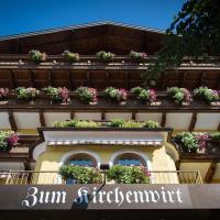 Hotel Pictures: Hotel Gasthof Zum Kirchenwirt, Puch bei Hallein