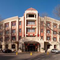 Hotelbilleder: Datong Club Hotel, Tianjin