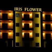 Fotos de l'hotel: Iris Flower Hotel, Jezzîne