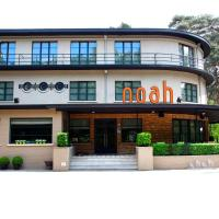 Photos de l'hôtel: Hotel Noah, Kasterlee