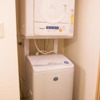 Quadruple Room with Tatami area -