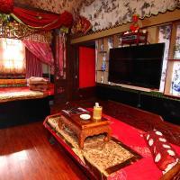 Φωτογραφίες: Pingyao Yucheng Yuan Inn, Pingyao