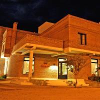 酒店图片: 北巴塔哥尼亚酒店, Las Grutas
