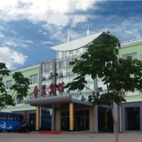 Hotel Pictures: Jinyu Hotel, Mishan