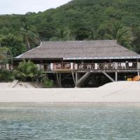 Hotel Pictures: Botaira Beach Resort, Naviti Island