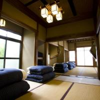 Single Futon in Japanese-Style Male Dormitory Room