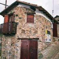 Hotel Pictures: Guesthouse Miltiadis and Vasilou, Gourri