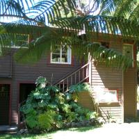 Volcano Country Cottages (Ages 18 years and above)