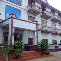 Foto Hotel: Thy Ath Lodge, Banlung