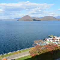 Room with Tatami Area and Lake View- Breakfast and in Room Dinner included