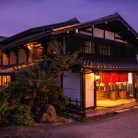 Zdjęcia hotelu: Ryokan Asunaro, Takayama