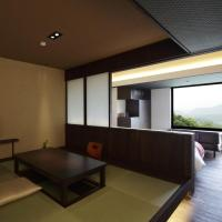 Twin Room with Tatami Area and Mountain View