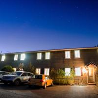 Hotel Pictures: Auberge La Belle Verte, West Brome