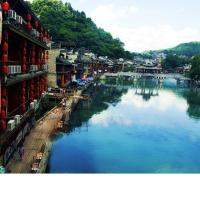 Hotel Pictures: Fenghuang Melody Inn, Fenghuang
