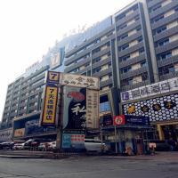 Fotos de l'hotel: 7Days Inn Shenzhen Huaqiangnan, Shenzhen