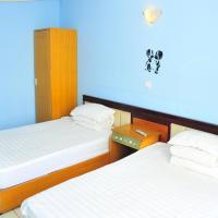 Hotel Pictures: Sanya Hao Ke Ju Guest House, Sanya