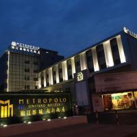Jinjiang Metropolo Hotel, Shanghai, Minhang
