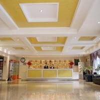 Photos de l'hôtel: Harbin Hai Yue Hotel, Harbin