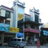 Zdjęcia hotelu: Travel & Hostel Tiger Leaping Gorge, Shangri-La