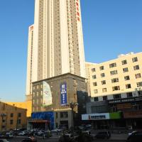 Hotel Pictures: TA9 Rengency Fiesta Holiday Hotel, Changchun