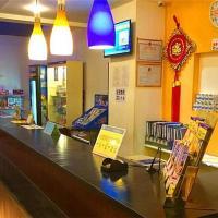 Fotos do Hotel: 7Days Inn Guilin Ba Li Street, Guilin