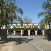 Foto Hotel: Oasis Motel, Gaborone