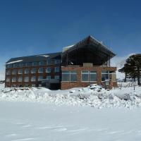Hotel Pictures: Hotel Ignea, Caviahue