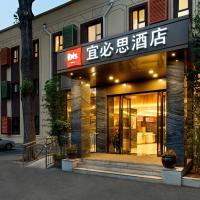 Ibis Jinan Jingwu Rd