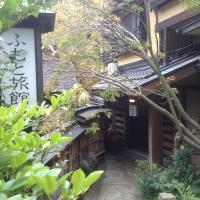 Fumoto Ryokan